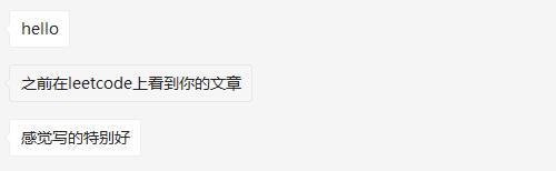 leetcode100斩回顾